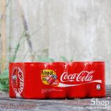 Coca Cola lon nhỏ 8x150ml